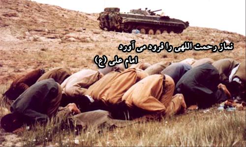 نماز اوّل وقت